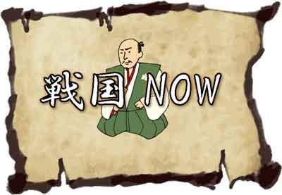 地上波デジタルテレビドラマ『If history〜戦国なぅ〜』出演者募集!
