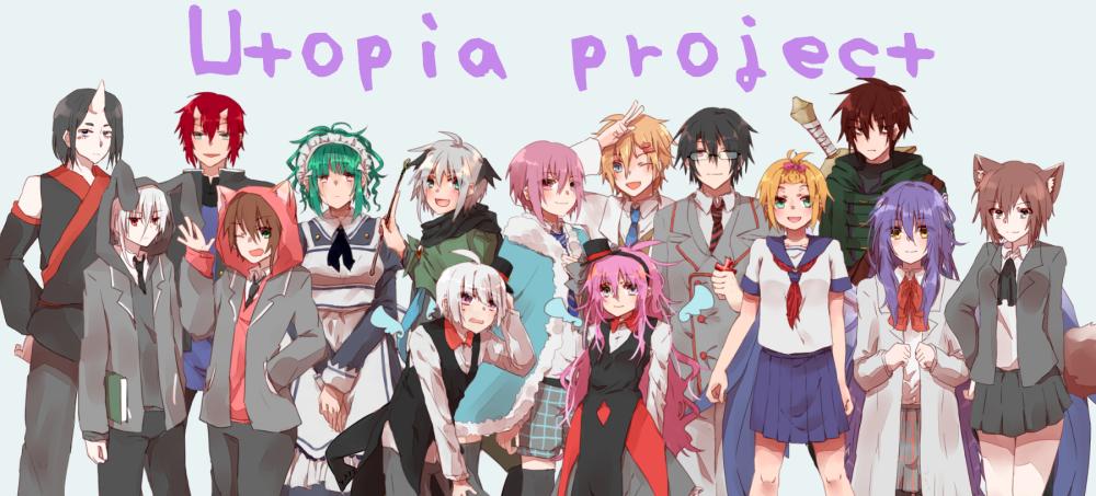創作サークル「Utopia project」追加メンバー募集!!