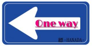 ボイスドラマ「One way」